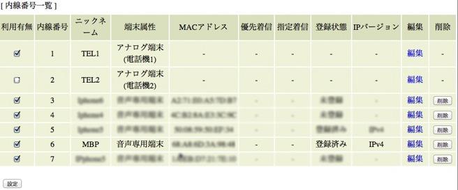 SafariScreenSnapz001-2014-11-2-04-20_4.jpg